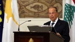 """لبنان.. عون يتحدث عن """"مماطلة"""" ومعركة أصعب من تحرير الأرض"""