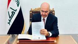 الرئيس العراقي يصادق على الموازنة العامة