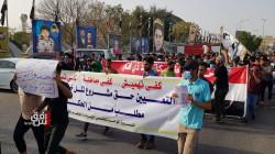 Graduates organize a demonstration in Dhi Qar