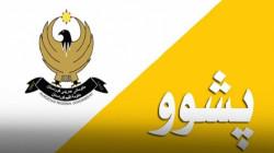 حكومة إقليم كوردستان تعلن عطلة رسمية يوما واحدا