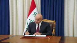 الرئيس العراقي يوقع مرسوماً بشأن الانتخابات المبكرة ويؤكد على الرقابة الدولية