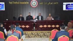 تشكيل لجنة لاكتشاف المواهب الكروية العراقية