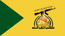 """كتائب حزب الله ترد بشأن مصير """"المغيبين"""" في جرف الصخر: خدعة ماكرة"""
