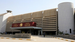 The Parliament to host the Iraqi the Minister of Finance and the Governor of the Central Bank