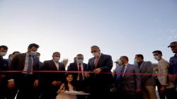 Al-Kadhimi inaugurates an electric power plant in Muthanna