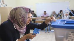 المفوضية: موعد إجراء الانتخابات في العراق حتمي لا رجعة عنه