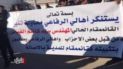 وثيقة.. محافظ ذي قار يعيد قائممقام الرفاعي السابق لمنصبه