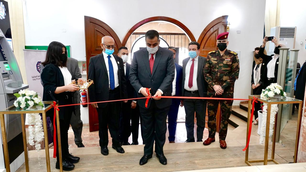 محافظ البنك المركزي يفتتح مقر الشركة العراقية لضمان الودائع