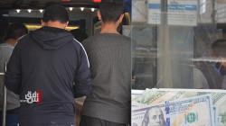 توقف البورصة عن التداول يمنح الدولار استقرارا في بغداد وأربيل