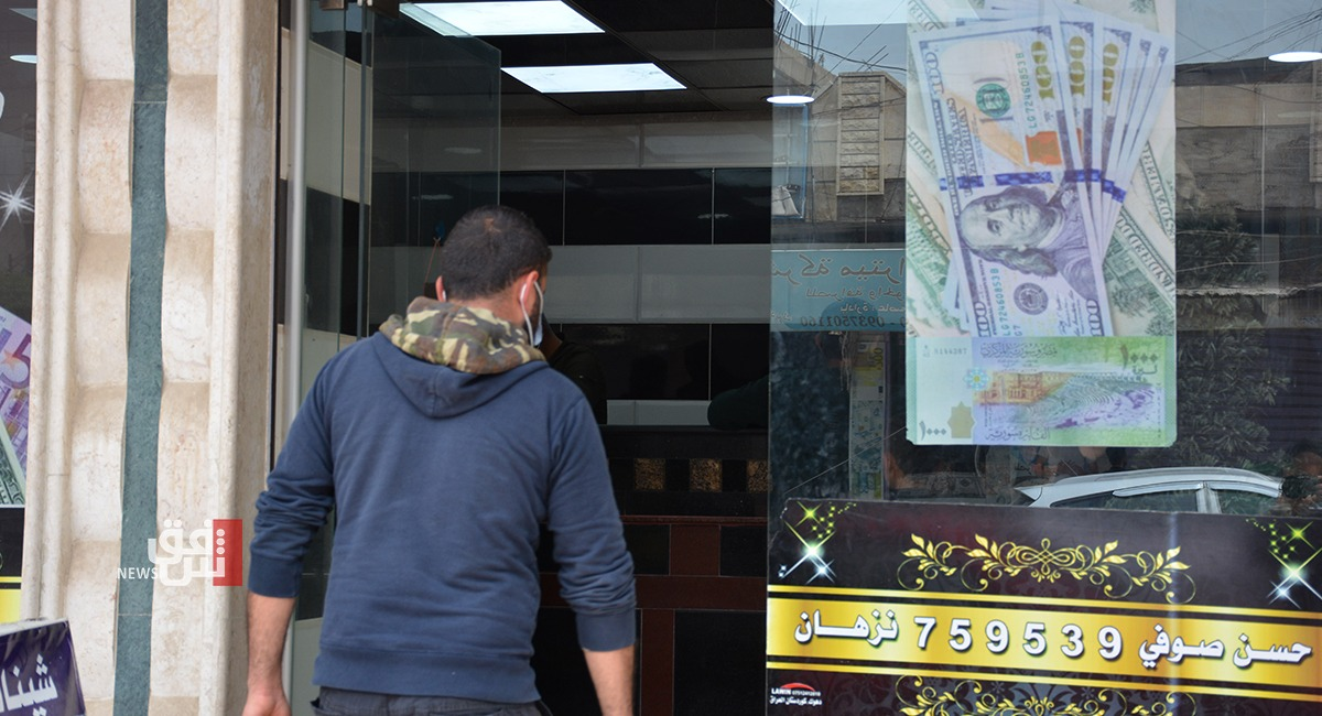 ارتفاع أسعار الدولار في بغداد وإقليم كوردستان