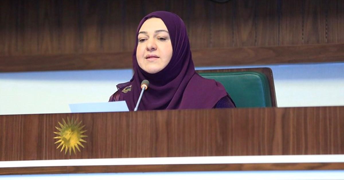 رئيسة برلمان كوردستان تحسم الجدل حول رفع الحصانة عن رئيس كتلة الجيل الجديد