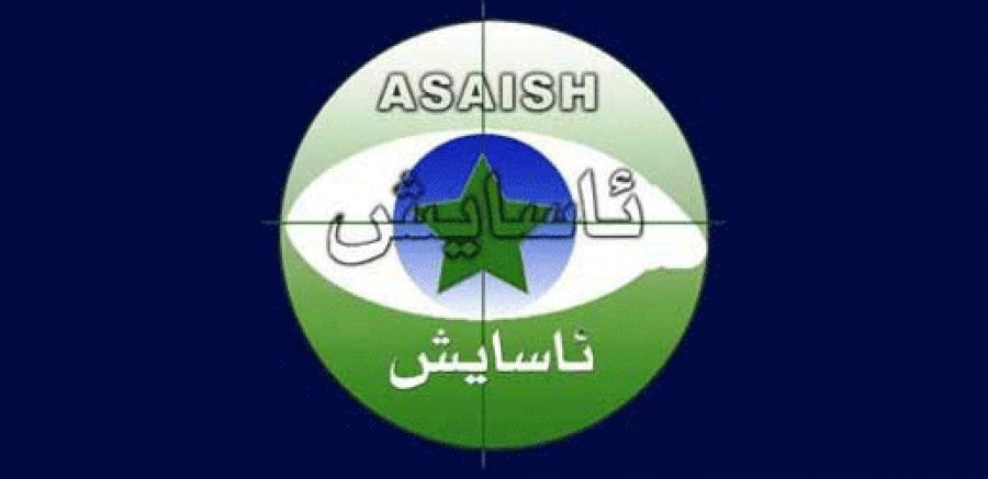 Asayish dismantles a huge ISIS network extending in Kurdistan