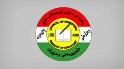 وزارة تربية إقليم كوردستان تعلن تقليص منهج الصفوف المنتهية لمرحلة الاعدادية