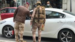 ISIS attacks the federal police in Diyala, kills three officers