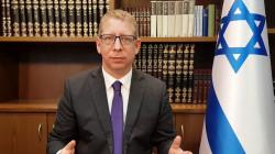"""إسرائيل توجه رسالة إلى الشعب العراقي بشأن """"حريق"""" ابن الخطيب"""