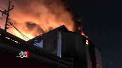 صور.. حريق كبير بسوق وسط بغداد والدفاع المدني يستنفر فرقه