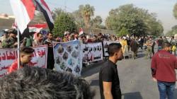 تظاهرة للمفسوخة عقودهم من الحشد الشعبي تقطع شارعا وسط بغداد