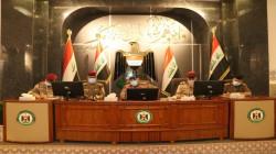"""عمليات بغداد توعز بـ""""الجهوزية العليا والاستعداد القتالي""""والأنبار  تطيح بـ3 إرهابيين"""