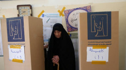 The Islamic Dawa Party-Iraq Organization to abstain from participating in the elections