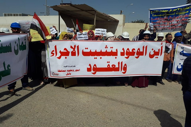 MP holds the government accountable for contract employees' demonstrations