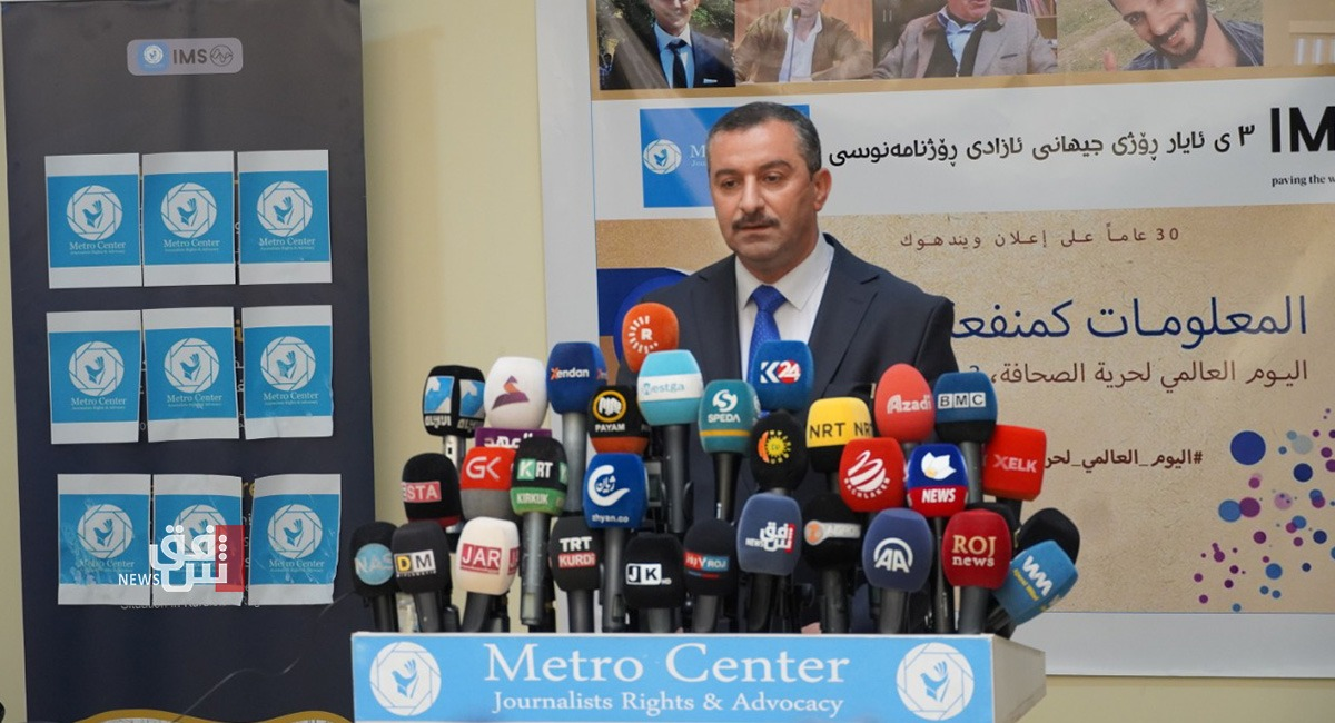 More than 45 cases of violation against journalists in Kurdistan in 2021, Metro Center reported.