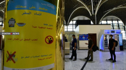Iraqi Airways begins evacuating Iraqis who stuck in India
