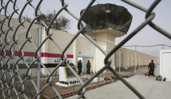 A High-level security official dismissed following the Al-Hilal prison incident