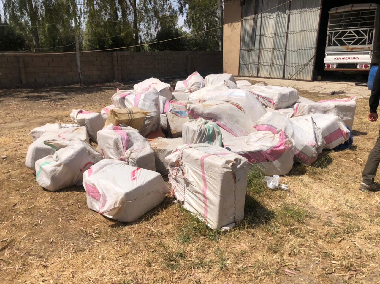 Military Intelligence foils a trans-border smuggling attempt of medical supplies into Iraq