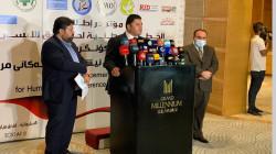 مؤلفة من 26 بنداً .. إطلاق خطة وطنية لحقوق الإنسان في العراق وإقليم كوردستان