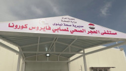 Covid-19: 19 passengers arrived in Nineveh returning from India