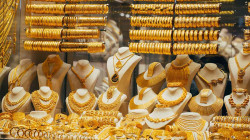 Gold up on lower yields, dollar; focus on U.S. inflation data