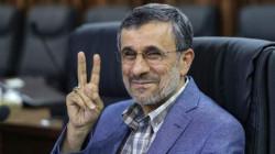 للمرة الثانية.. أحمدي نجاد يخالف أوامر خامنئي ويدخل سباق الانتخابات