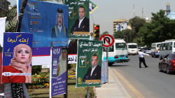 Candidates withdraw from the upcoming elections after receiving death threats