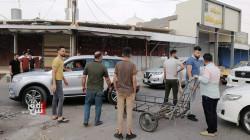 وقفة احتجاجية ضد إجراءات حظر التجول في كركوك.. صور