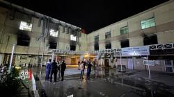 حقوق الإنسان تسجل مفارقات في قرارات اللجنة التحقيقية بحريق مستشفى ابن الخطيب