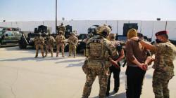 Kirkuk Police arrests a prominent ISIS leader