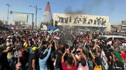 صور.. المئات يتظاهرون وسط بغداد لمساندة فلسطين