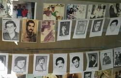 الذكرى 41 للإبادة الجماعية ضد الكورد الفيليين وعملية الأنفال الأولى في العراق