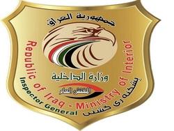 العراق يوقف طبيبا هدد سفارة عربية