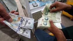 العملة الإيرانية تسجل انهياراً غير مسبوق