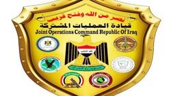 العمليات المشتركة: توجيه باعتقال منفذي قصف التاجي وما حدث تحدياً امنياً خطيراً