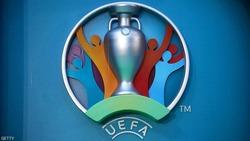 تأجيل بطولة أوروبا لأول مرة في تاريخها