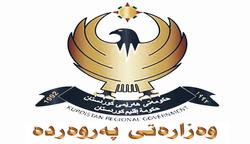 تربية كوردستان تنفي جعل السبت عطلة في الوزارة