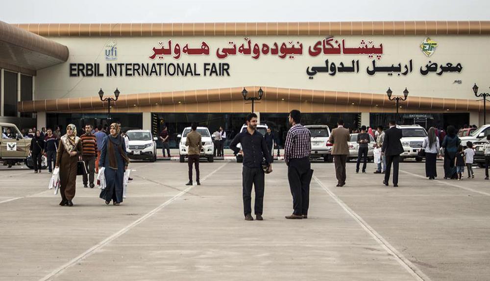 مئات الشركات وعشرات الدول تشارك في الدورة 13 لمعرض أربيل الدولي