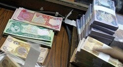 Iraqi Parliament intends to adopt fiscal austerity policy