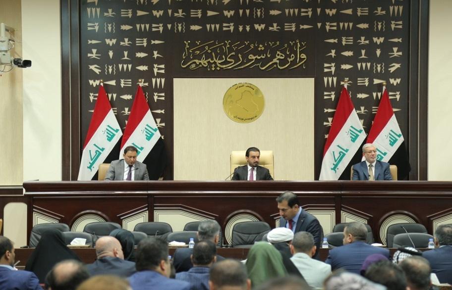 بعد تأخير لاكثر من اربع ساعات.. البرلمان العراقي يعقد جلسته