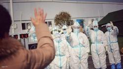 """شفاء نحو 90% من المصابين بفيروس """"كورونا"""" في الصين"""