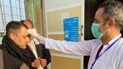 """هل ستغلق المدارس والجامعات؟.. وزير الصحة يكشف نتائج اجتماعات درء """"كورونا"""".. فيديو"""