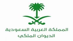 العفو الدولية تهاجم الأحكام السعودية بشأن قضية مقتل خاشقي