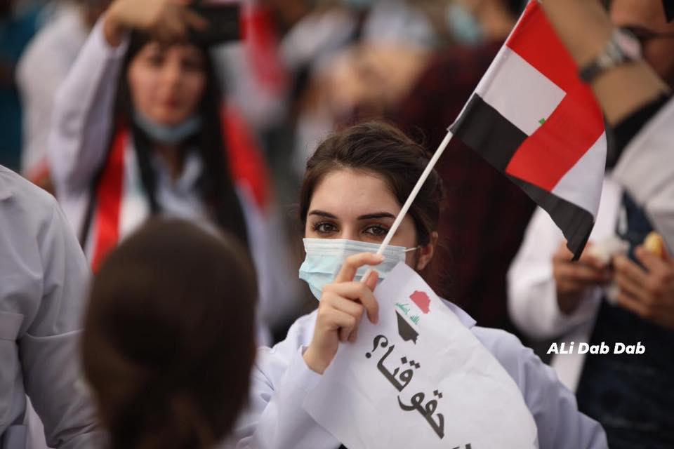 اضراب عن الدوام لطلاب المدارس في مدن عراقية